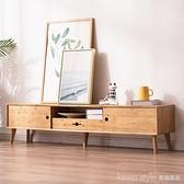 北歐茶几電視櫃組合現代簡約客廳小戶型實木輕奢矮地櫃簡易 新品全館85折 YTL