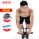 【四輪核心健腹滾輪 健腹器】送拉力繩+跪墊/伏地挺身腹肌健身器材