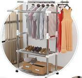 簡易晾衣架落地室內外陽台涼掛衣架衣服架子單桿式曬衣架升降摺疊igo 時尚潮流
