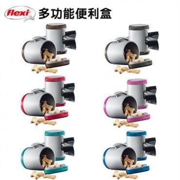 Flexi 飛萊希變幻系列配件 多功能便利盒 咖啡色