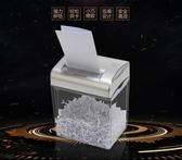 桌面型迷你碎紙機電動辦公檔粉碎機小型家用便攜大功率快速碎卡機4級保密 潮流時