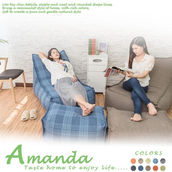 【BNS居家生活館】Amanda阿曼達L型懶人沙發含腳蹬2件組(顏色任選)