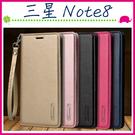 三星 Galaxy Note8 6.3吋...