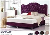 【德泰傢俱工廠】3301型5尺床架 家具