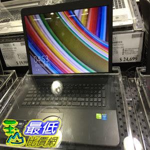 [104限時限量促銷] COSCO ASUS 17.3 大螢幕筆 I5-4210U/4G/1TB/獨顯2G X751LDV-0051A4210U/3KG C59016 $26607