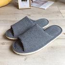 iSlippers】台灣製造-樂活系列-超厚軟布質家居室內拖鞋-黑灰細條