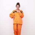 『快速出貨』OutPerform風雨衣兩件式 - 超人氣日本款 ╭加贈輕巧型雨鞋套!
