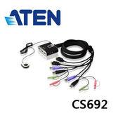 ATEN CS692 2埠USB HD音訊 視訊KVM 多電腦切換器