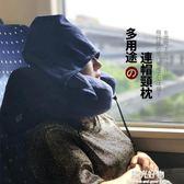 U型枕充氣睡枕u型枕旅行枕護頸枕午休充氣枕頭 旅行枕 便攜飛機 陽光好物