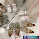 瑪麗珍鞋 護士鞋女夏新款一字扣軟底瑪麗珍百搭平底鏤空單鞋孕婦豆豆鞋 星河光年