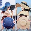 沙灘帽 帽子女夏季防曬沙灘草帽女韓版學生百搭夏天女士時尚大檐遮陽帽