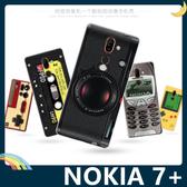 NOKIA 7 Plus 復古偽裝保護套 軟殼 懷舊彩繪 可愛塗鴉 鍵盤 錄音帶 矽膠套 手機套 手機殼 諾基亞