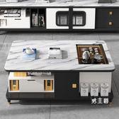 現代簡約客廳多功能茶几帶茶台茶具泡茶一體式可升降功夫茶桌套裝XW 特惠免運