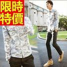迷彩上衣粗曠品味-顯瘦簡約棉質長袖男襯衫2色62j12【時尚巴黎】