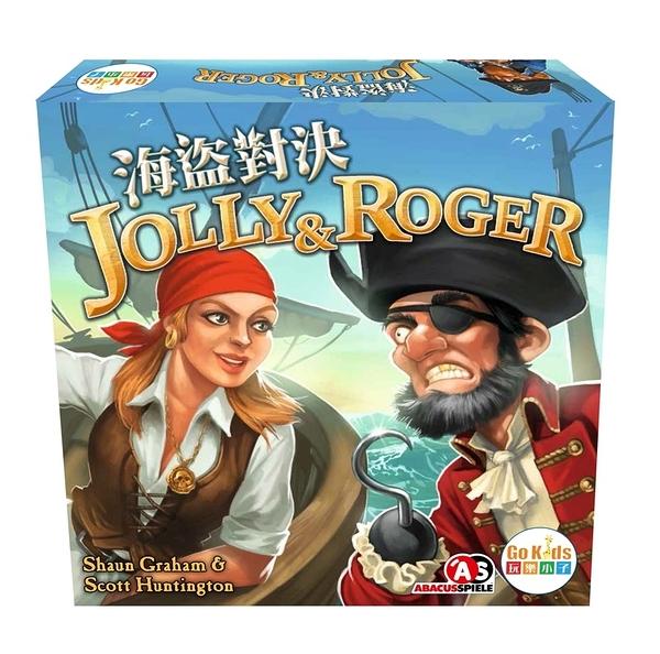 『高雄龐奇桌遊』海盜對決 Jolly&Roger  繁體中文版 ★正版桌上遊戲專賣店★