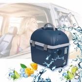 20L車家兩用冰箱 隨行 車用 車載 家用 居家 小冰箱 攜帶方便