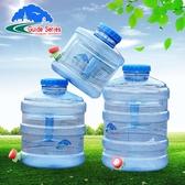 儲水桶戶外純凈水桶帶龍頭PC食品級塑膠礦泉水桶車載家用便攜儲水箱 聖誕交換禮物
