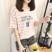 條紋短袖t恤女裝夏季新款韓版百搭純棉寬鬆寬版半袖上衣洋氣潮【happybee】