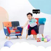 兒童沙發男孩女孩單人寶寶小沙發座椅可愛兒童房小孩閱讀沙發椅XW好康免運