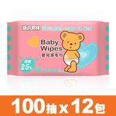 適膚克林 嬰兒濕毛巾/濕紙巾80+20抽x12包入