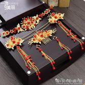 中式新娘頭飾古典鳳冠步搖套裝結婚秀禾服配飾復古裝髮飾 晴天時尚館