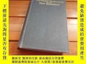 二手書博民逛書店CENTENARY罕見TRANSLATION(1924年精裝,尺