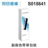 相容色帶 EPSON S015641 副廠黑色色帶 /適用 LQ-310/LQ-310C