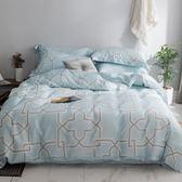 北歐100%天絲正品床包被套組-雙人-相約地中海