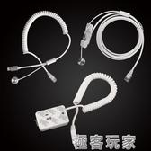 夷希微手機防盜鏈感應繩鎖展示架配件ipad平板支架充電線報警器繩 極客玩家