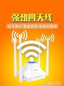 wifi增強器無線信號擴大wi-fi放大萬能中繼加強擴展網絡接收大功率wifeYYJ 夢想生活家