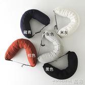 U型枕 旅行U型枕頭大號連帽飛行頸枕脖枕午睡枕 晶彩生活