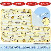 日本限定 三麗鷗 布丁狗 夏日 接觸涼感 / 接觸冷感 涼被 / 涼毯
