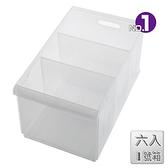 【收納屋】「無印美學」積木01隔板整理盒(附輪)(六入)