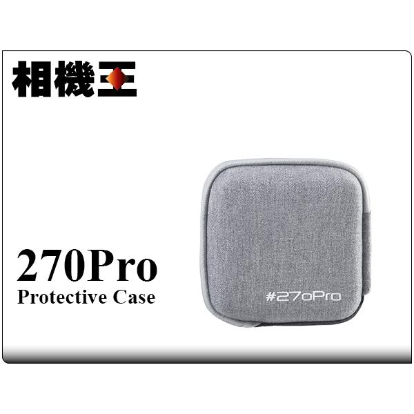 270Pro 相機巧納包 石英灰〔適用 GoPro Hero 4~9代 / Max〕硬殼包