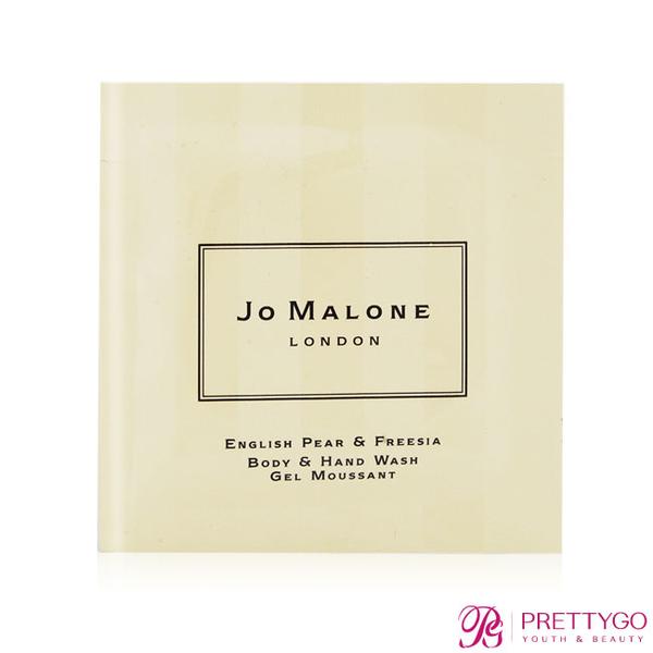 [即期良品]Jo Malone 英國梨與小蒼蘭潔膚露(5ml)-期效202201【美麗購】