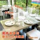 「現貨」餐廳型壓克力用餐隔板_防疫護盾_...