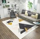 北歐地毯客廳沙髮茶幾墊臥室滿鋪房間床邊地墊簡約現代家用可機洗 LX 衣間迷你屋