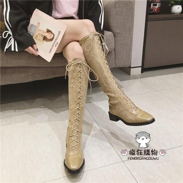 膝上靴 復古馬丁靴女英倫風復古系帶秋冬新款粗跟過膝長筒靴原宿氣質女鞋