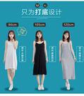 全場免郵 2019新款簡約修身連衣裙吊帶打底裙 多色可選   M -- XL  快速出貨  母親節禮物