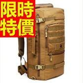 登山包-多用途輕便設計後背包6色57w1【時尚巴黎】