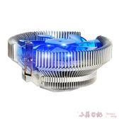 英特爾臺式機電腦cpu散熱器風扇775超靜音 YX1886『小美日記』