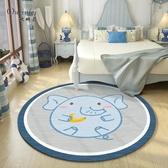 圓形地毯卡通圓形地毯臥室吊籃電腦轉椅餐書課桌兒童房間少女公主床邊墊子~幸福小屋~