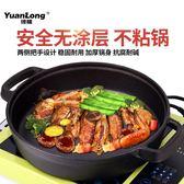 韓式鑄鐵烤肉鍋家用鑄鐵烤盤燒烤盤電磁爐烤盤鐵板燒燃氣通用QM『摩登大道』