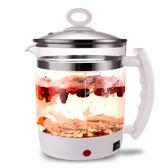 電熱燒水壺快速燒水家用玻璃保溫電壺透明煮茶器快壺小迷你一體 優家小鋪(