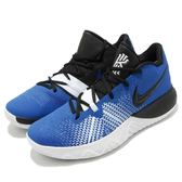 Nike Kyrie Flytrap EP 藍 黑 籃球鞋 高筒 Kyrie Irving 子系列 男鞋 【PUMP306】 AJ1935-400