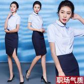 艾尚臣職業裝襯衫OL西裝正裝套裝套裙短袖工作服時尚工裝女裝夏季  巴黎街頭