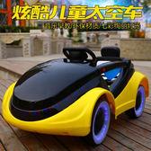 兒童摩托車 嬰兒童電動車四輪遙控汽車搖擺童車玩具車可坐人 igo玩趣3C