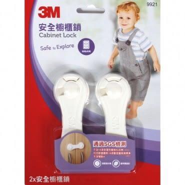 3M兒童安全安全廚櫃鎖