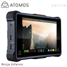 EGE 一番購】澳洲 ATOMOS Ninja Inferno【KIT組】7吋螢幕紀錄器 可搭配GH5 【公司貨】