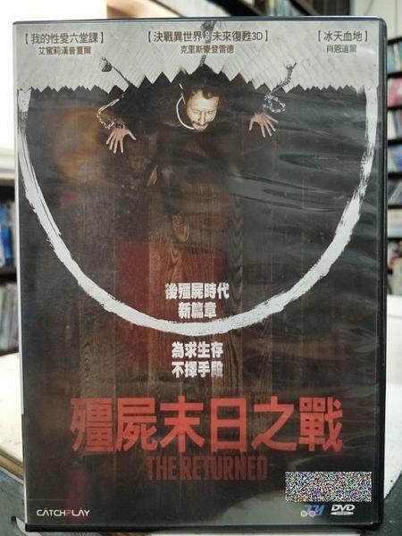 挖寶二手片-G16-012-正版DVD-電影【殭屍末日之戰】-艾蜜莉漢普夏爾 克里斯豪登雷德(直購價)